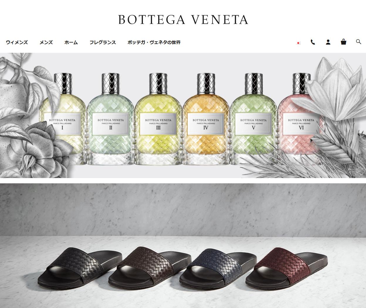 ボッテガ・ヴェネタ