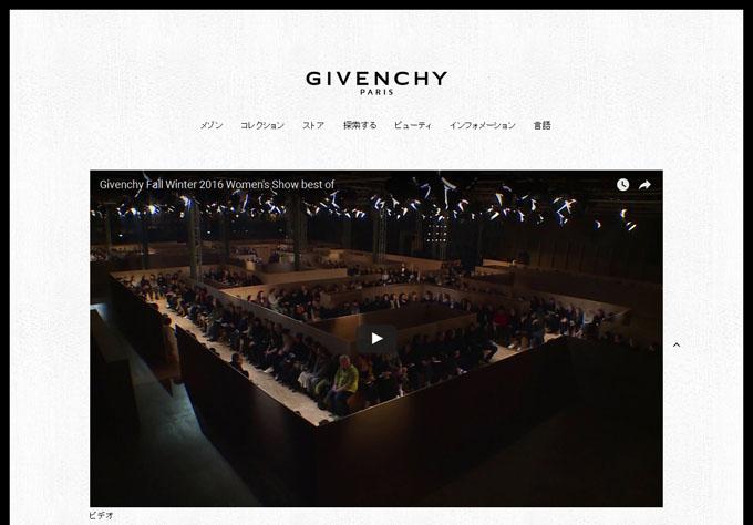 GIVENCHY(ジバンシー)