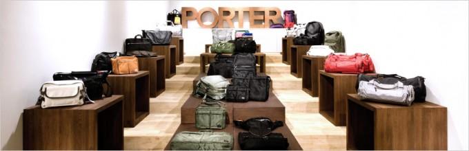 PORTER製品