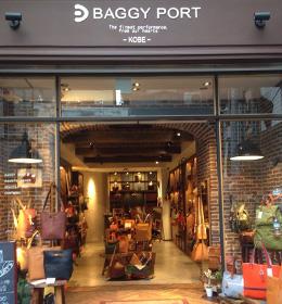 バギーポートの店舗