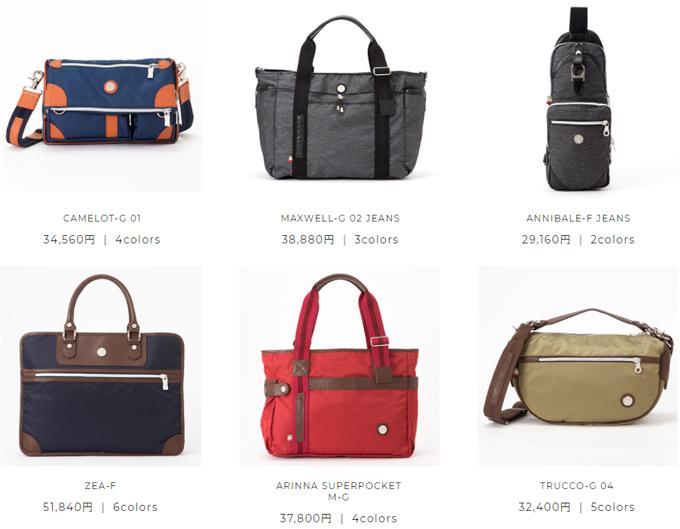 オロビアンコのバッグは、3万円台後半〜6万円台前半くらい