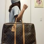 ルイヴィトンの旅行鞄「シリウス55」