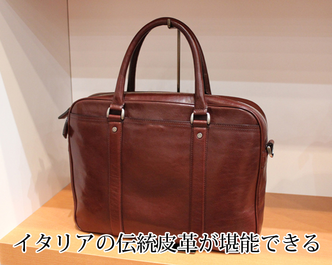 ココマイスターのビジネスバッグ「マットーネジルベルト」の購入レビュー