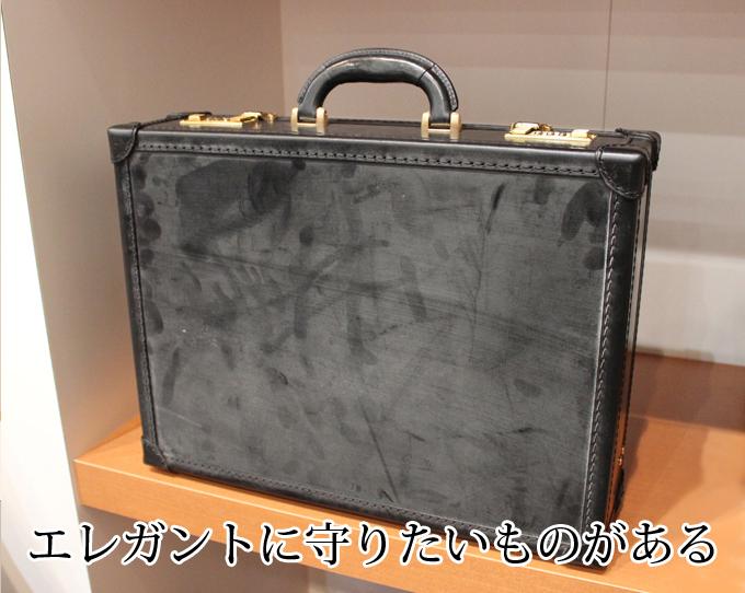 究極のビジネスバッグ!ブライドルロイヤルヘンリーを買った感想