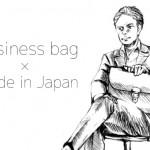 職人の魂を感じる!日本製の本革ビジネスバッグ27選