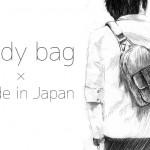 日本製メンズボディバッグ