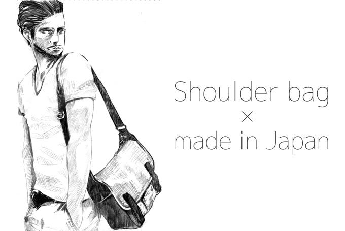 日本製メンズショルダーバッグ