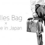大胆で繊細さを感じる日本製ブランドのメンズダレスバッグ