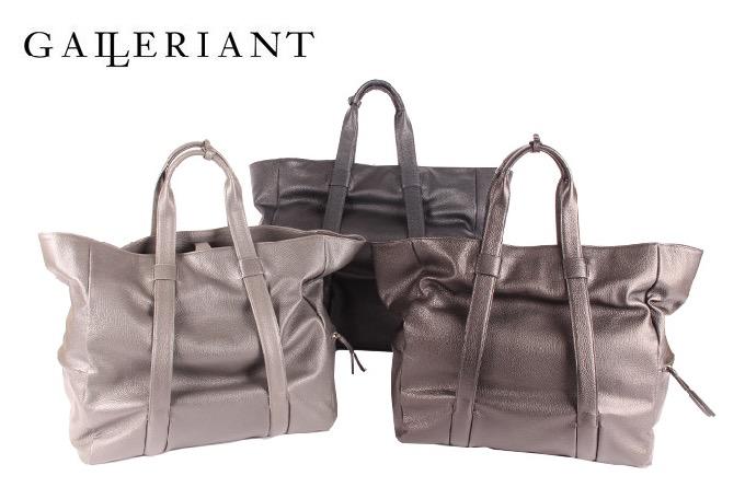 ガレリアントのバッグ