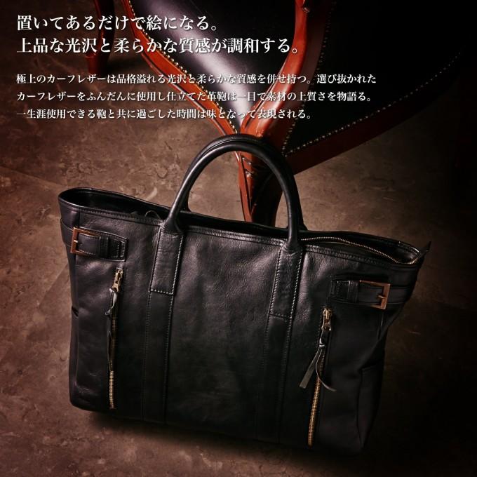 ラファエロのビジネスバッグ