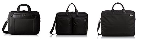 9de2b3865a SAMSONITE(サムソナイト)メンズバッグの特徴や魅力、世間の評判は ...
