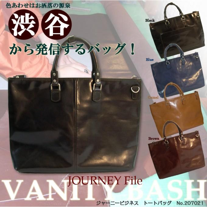 journey_207021-main
