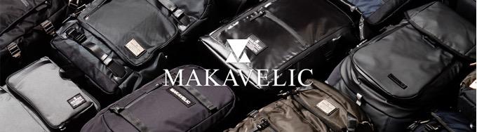 MAKAVELIC(マキャベリック)メンズバッグの特徴や魅力、世間の評判は?