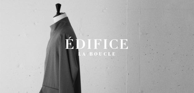 EDIFICE(エディフィス)メンズバッグの特徴や魅力、世間の評判は?