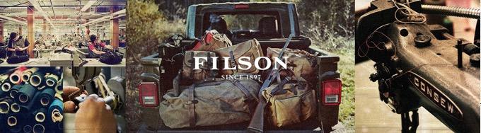 『FILSON(フィルソン)』メンズバッグの特徴や魅力、世間の評判は?
