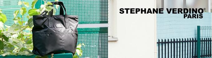 STEPHANE VERDINO(ステファンヴェルディーノ)の特徴や魅力、世間の評判は?