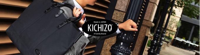 KICHIZO(キチゾウ)メンズバッグの特徴や魅力、世間の評判は?