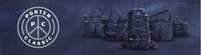 Porter Classic(ポータークラシック)メンズバッグの特徴や魅力、世間の評判は?