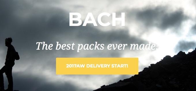 『BACH(バッハ)』メンズバッグの特徴や魅力、世間の評判は?