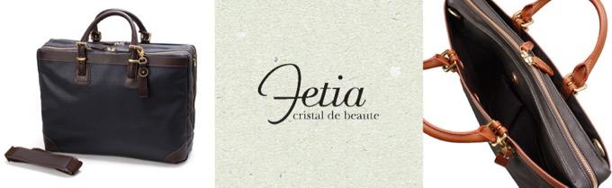Fetia(フェティア)