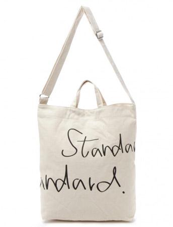 STANDARD EASY BAG 3