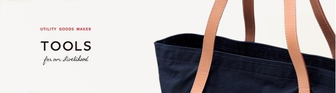 TOOLS(ツールズ)メンズバッグの特徴や魅力、世間の評判は?