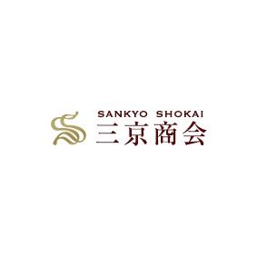 三京商会(さんきょうしょうかい)