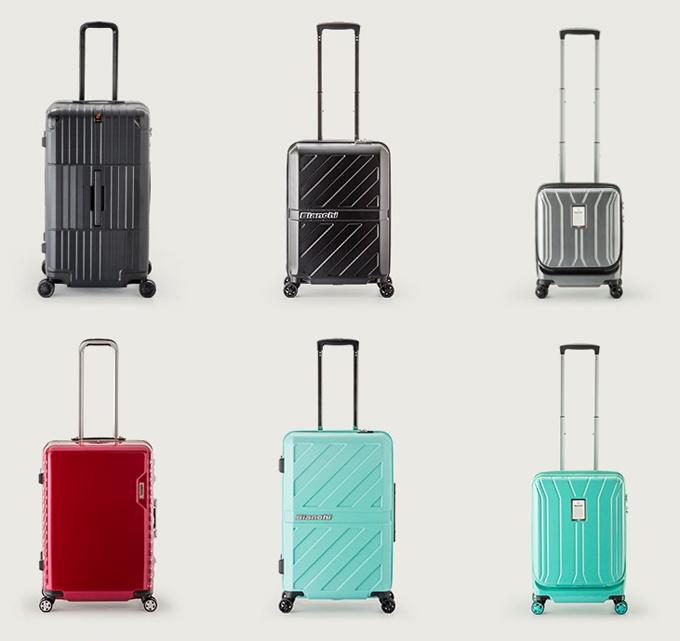 アジア・ラゲージのスーツケース
