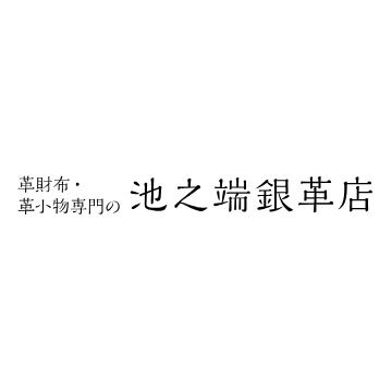 池之端銀革店(イケノハタギンカワテン)メンズバッグの特徴、評判、口コミ