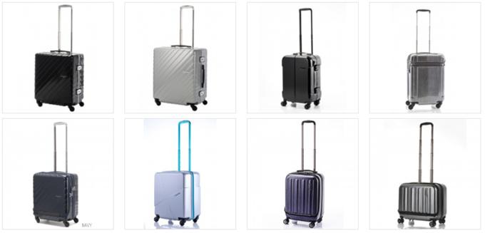 際立った雰囲気のスーツケースであっても、1万円〜2万円台