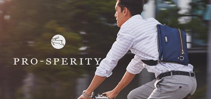 PRO-SPERITY(プロスペリティ)メンズバッグの特徴、評判、口コミは?