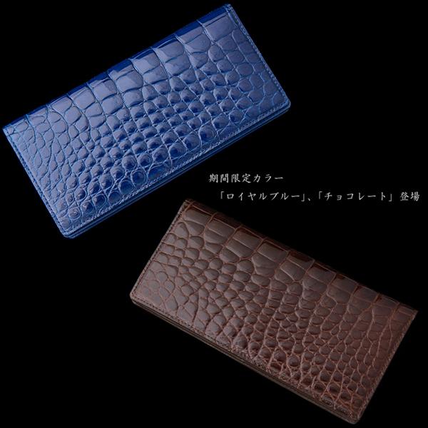Crocodile Billcase wallet(クロコダイル ビルケースウォレット)