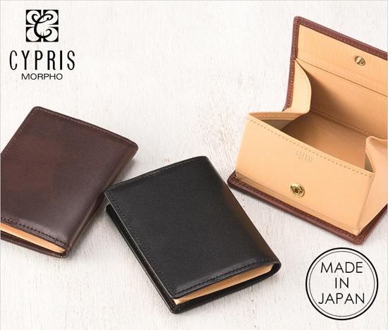 小銭入れ(BOX型)■シラサギレザー [8239]