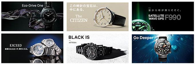 CITIZEN(シチズン)