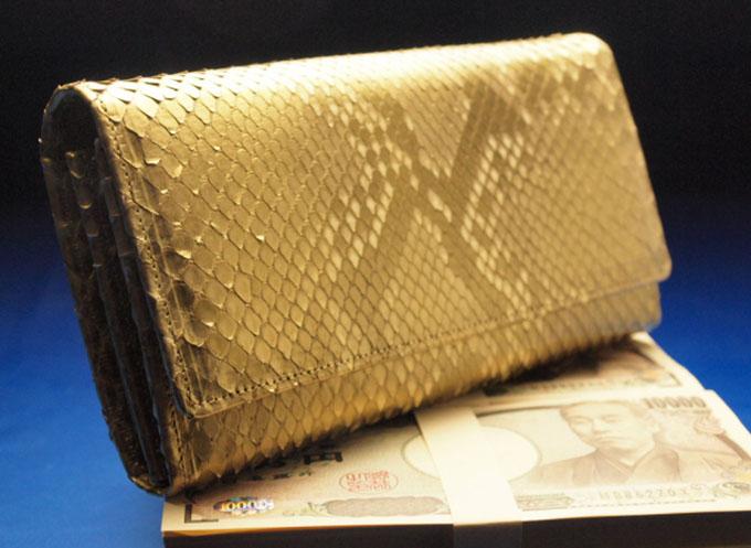 蛇革で金色の財布