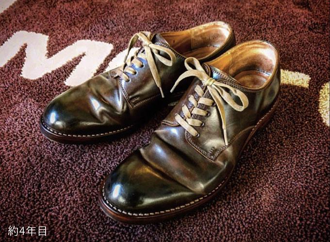 MOTO の靴は耐久性