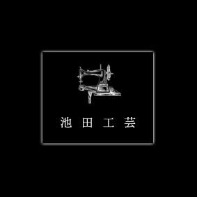 池田工芸(イケダコウゲイ)メンズバッグの特徴、評判、口コミ