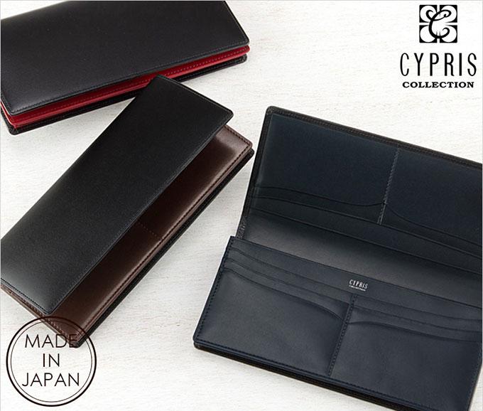 長財布(通しマチ束入)■ボックスカーフ&リンピッドカーフ