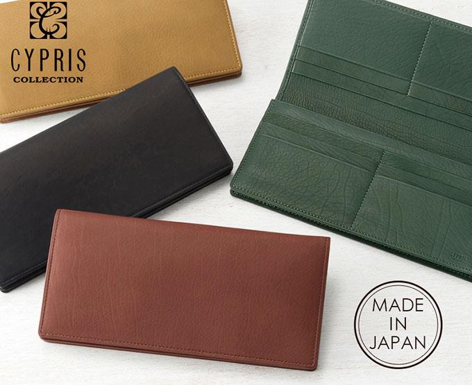 長財布(小銭入れ付き通しマチ束入)■レーニアカーフ