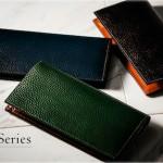 40代におすすめな長財布(メンズ)を人気ブランドから21選