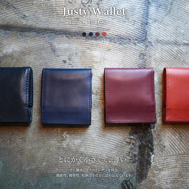 Justy wallet