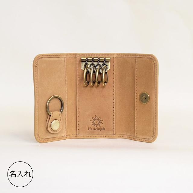オールレザーキーケース Camel 4連+1連 カード収納可能